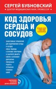 06679644.cover